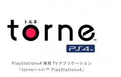 PS4専用TVアプリ『torne(トルネ) PS4』6月10日より配信開始!7月31日までは無料配信!