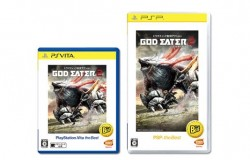 """PS Vita/PSP『ゴッドイーター2』""""the Best""""版が7月10日に発売"""