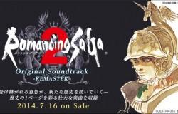 『ロマンシング サ・ガ2 オリジナル・サウンドトラック リマスター』7月16日発売決定。伊藤賢治氏監修のもとリマスタリングされた全36曲を収録