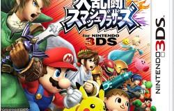 『スマブラ3DS』9月12日19時より発売直前ニコ生放送が決定