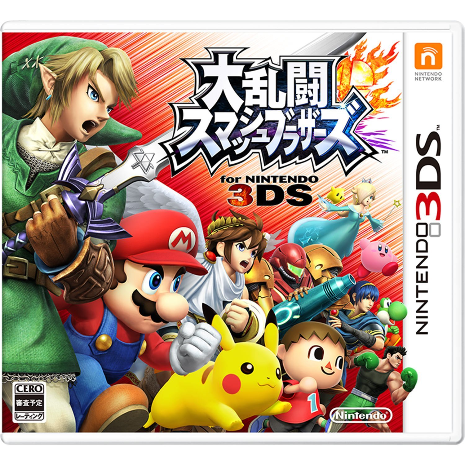 smash-bros-3ds_package