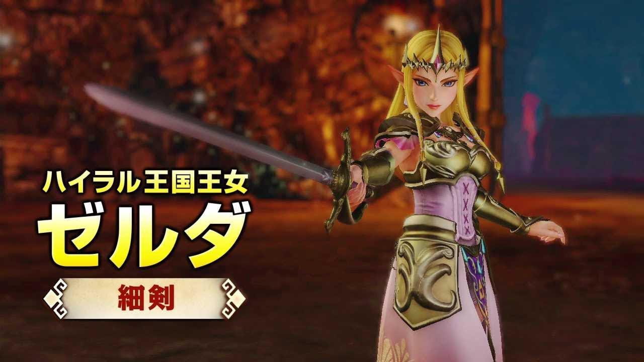 Wii U『ゼルダ無双』細剣や弓で優雅かつ可憐に戦うゼルダのプレイ動画