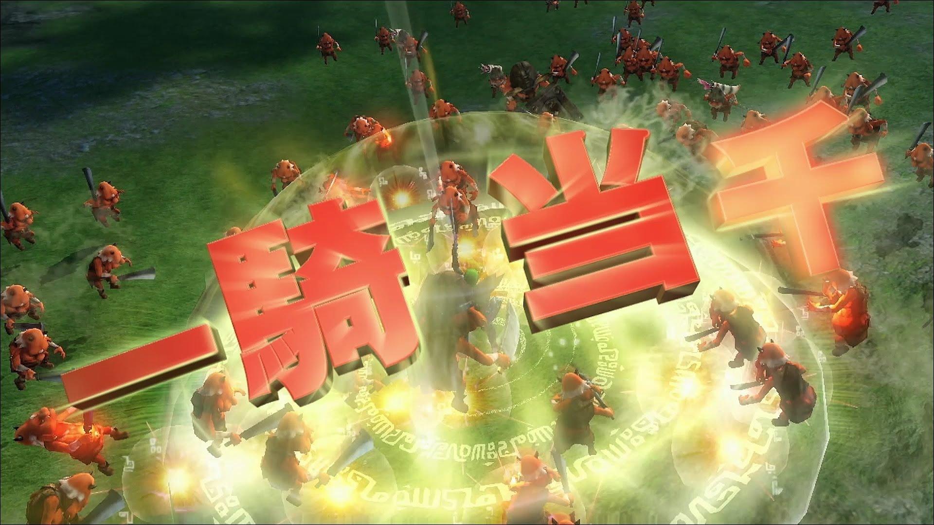 ゼルダの世界で一騎当千!『ゼルダ無双』リンクとゼルダが豪快に敵を吹き飛ばすTVCFが公開
