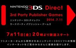 『ニンテンドー3DS ダイレクト サードパーティ パブリッシャーゲームズ』7月11日20時より放送!