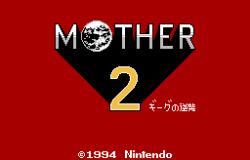『マザー2』スタンドフィギュアが10月発売予定!ネス、ポーラ、ジェフ、プー、どせいさん全5種類 各300円
