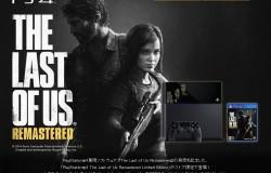 『PlayStation 4 The Last of Us Remastered Edition』予約開始-オリジナルデザインHDDベイカバーとソフトが同梱