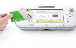 Wii Uで電子マネー「Suica」の利用が可能に!