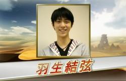 [更新:動画追加]3DS『モンスターハンター4G』TVCMに羽生結弦さんの出演が決定