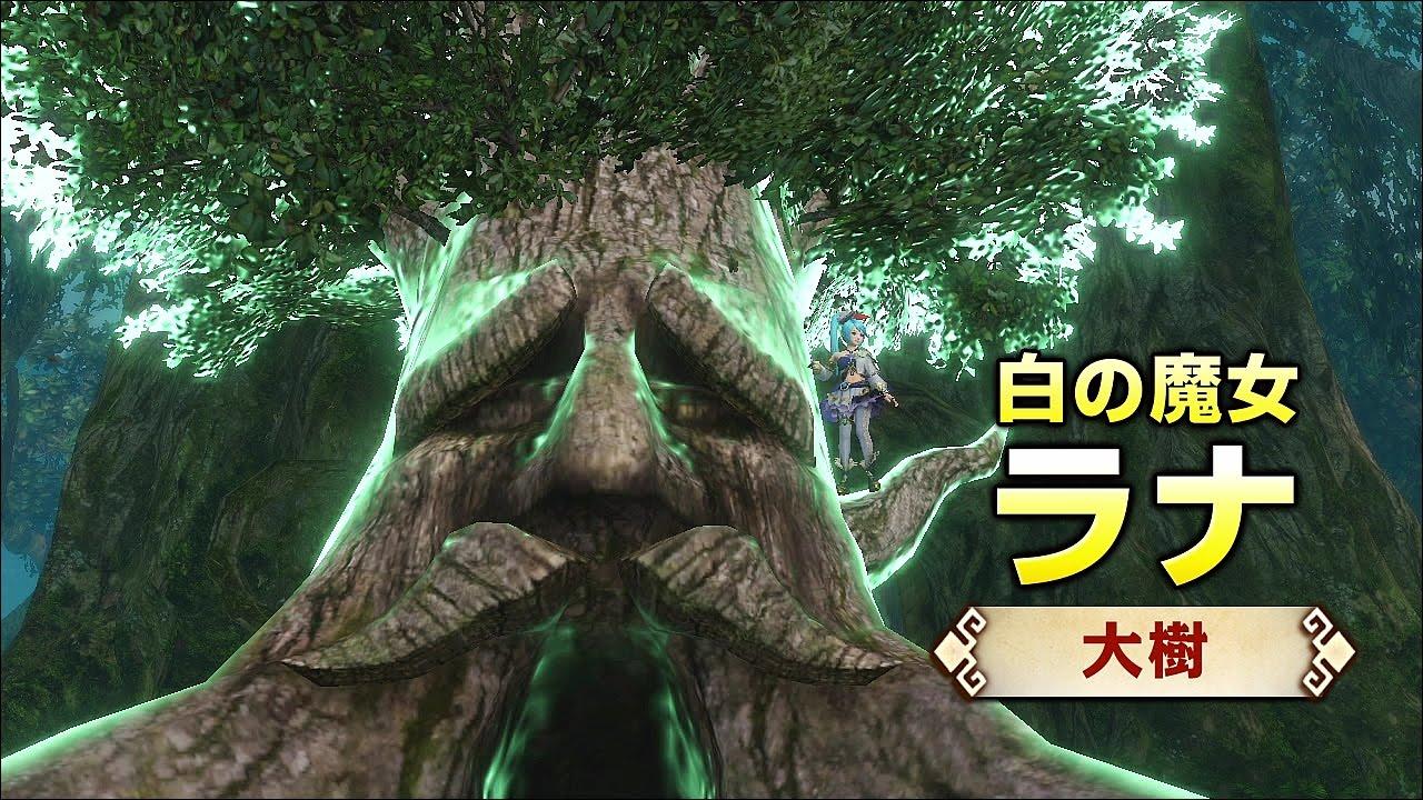 『ゼルダ無双』デクの樹のこどもカワイイ!ラナの大樹プレイ動画やリンク&ゼルダの特典コスチューム動画が公開