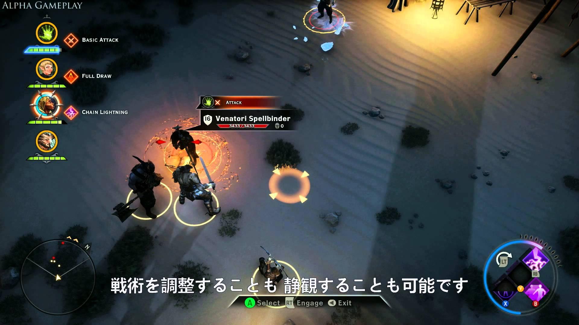 『ドラゴンエイジ:インクイジション』新たな発売日が11月27日に決定。戦闘システム解説トレーラーも公開
