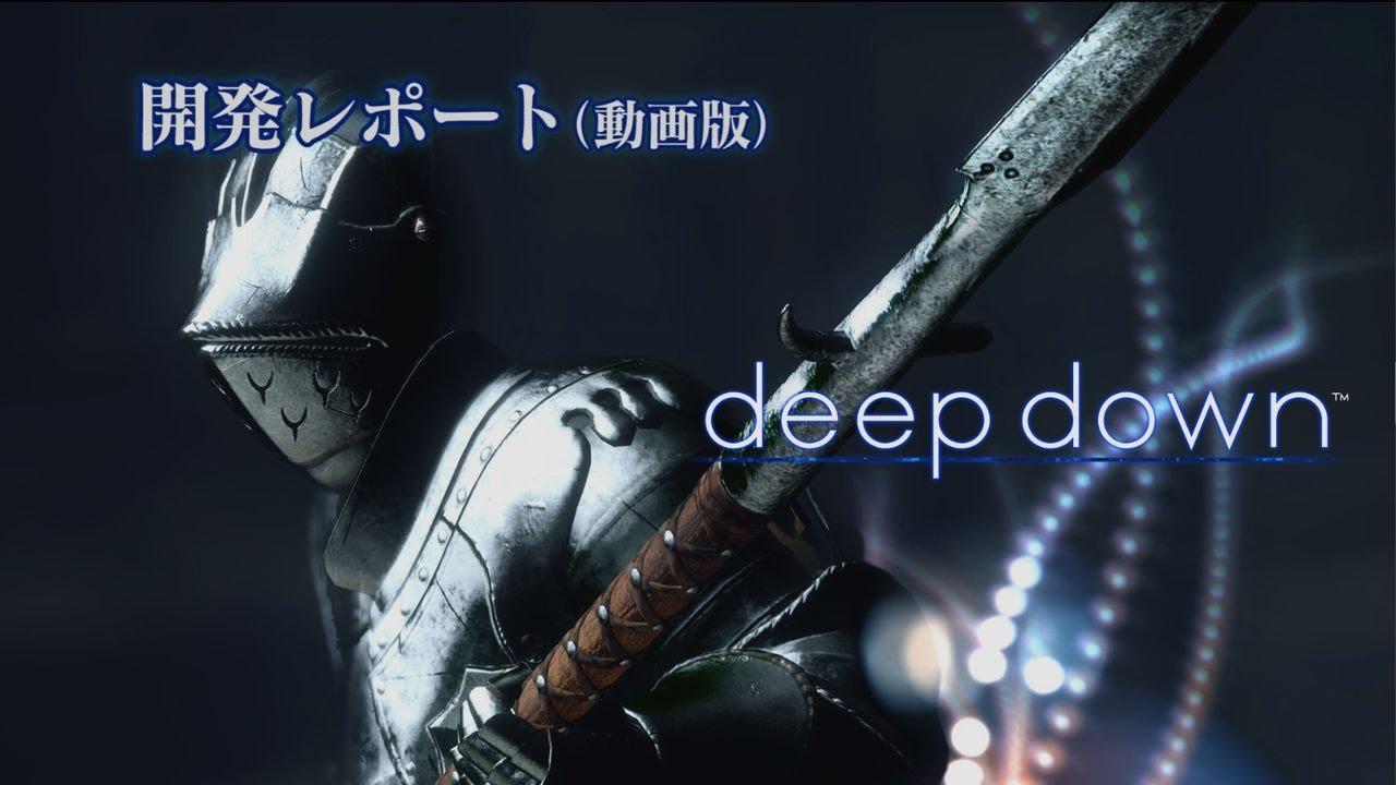 初公開シーン満載!『deep down』進捗を伝える7分にわたる開発レポート動画が公開
