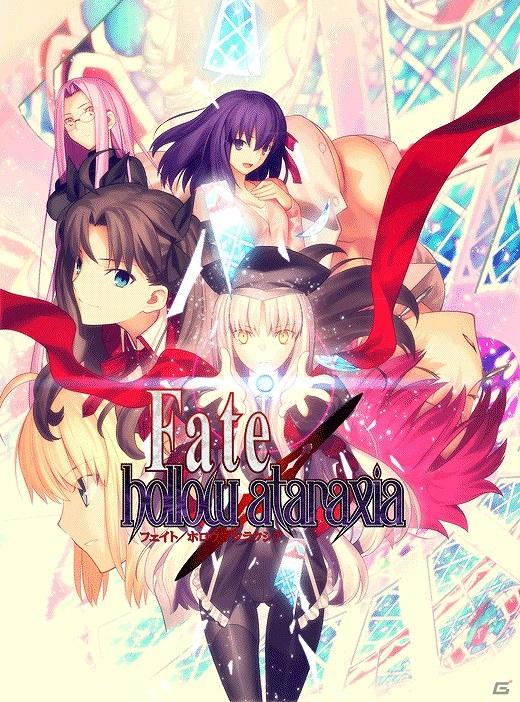 fate-ha_140827