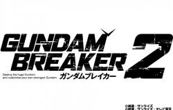 『ガンダムブレイカー2』PS3/PS Vitaで2014年冬に発売決定!ティザー映像が公開