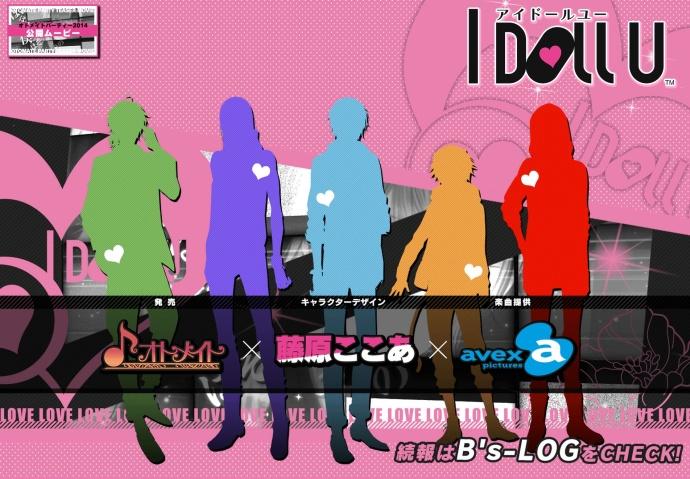 idollu_140804