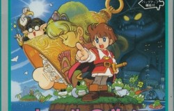 名作『カエルの為に鐘は鳴る』の王子が『スマブラ 3DS / Wii U』登場!