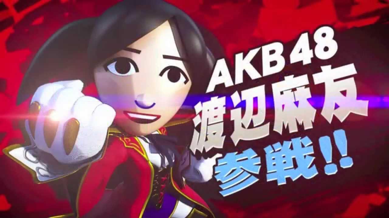 『スマブラ3DS』AKB48メンバーで「Miiファイター」をアピールするCMが公開