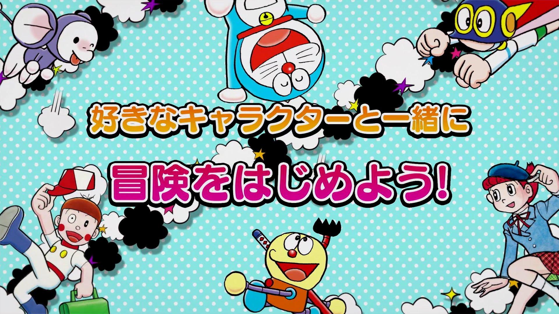 『藤子・F・不二雄キャラクターズ 大集合!SFドタバタパーティー!!』公式サイトがリニューアルされPVが公開!