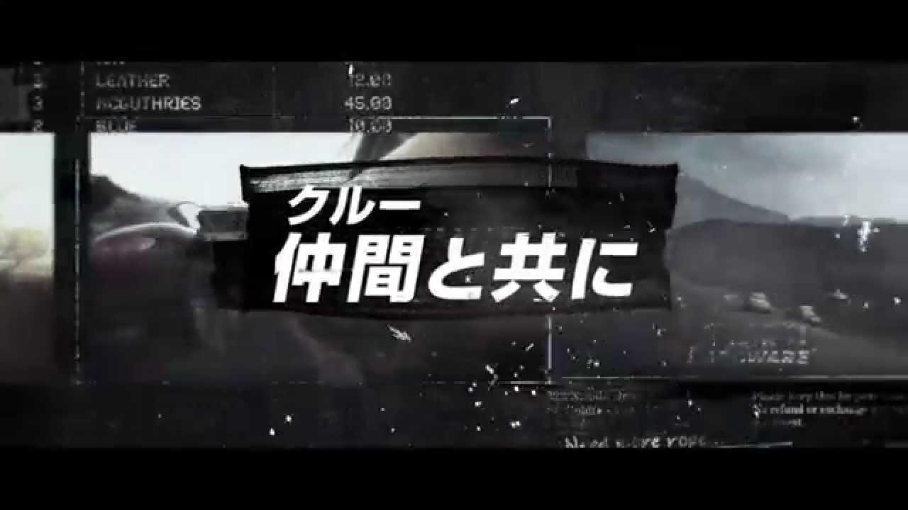 [動画追加]『ザ クルー』国内発売日が12月4日に決定-日本語版βテストがPS4限定で実施決定