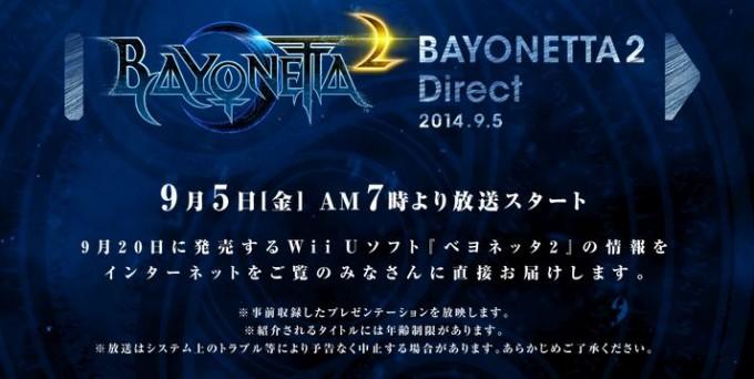 bayonetta2-direct_140903