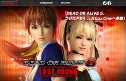 『DOA5 Last Round』PS3/360版はいずれ新規DLCやアップデートの配信ができなくなる可能性あり
