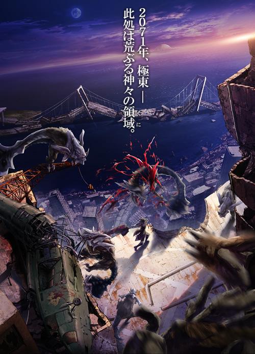 god-eater-anime