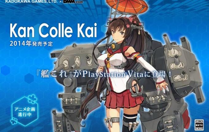 kankore-kai_140902