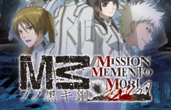『M3~ソノ黑キ鋼~』PS4版もDL専用で発売決定