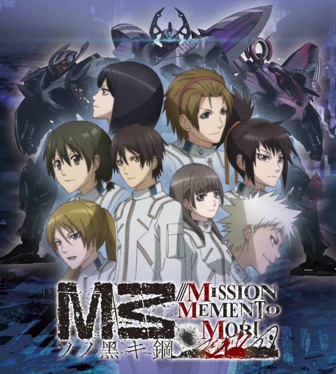 m3-sono-kuroki-hagane_140903