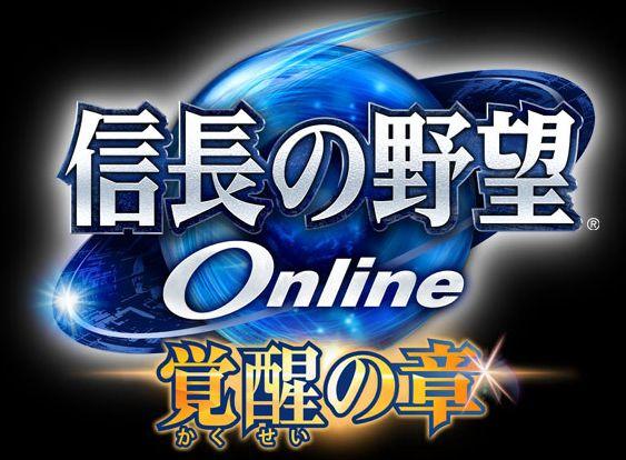 nobunaga-online-kakusei_140917