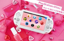 PS Vita新色「ライトピンク/ホワイト」マーキュリーデュオとのコラボプロジェクトが始動!