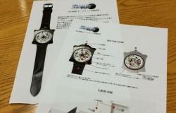 『空の軌跡』オーブメント腕時計が本格始動