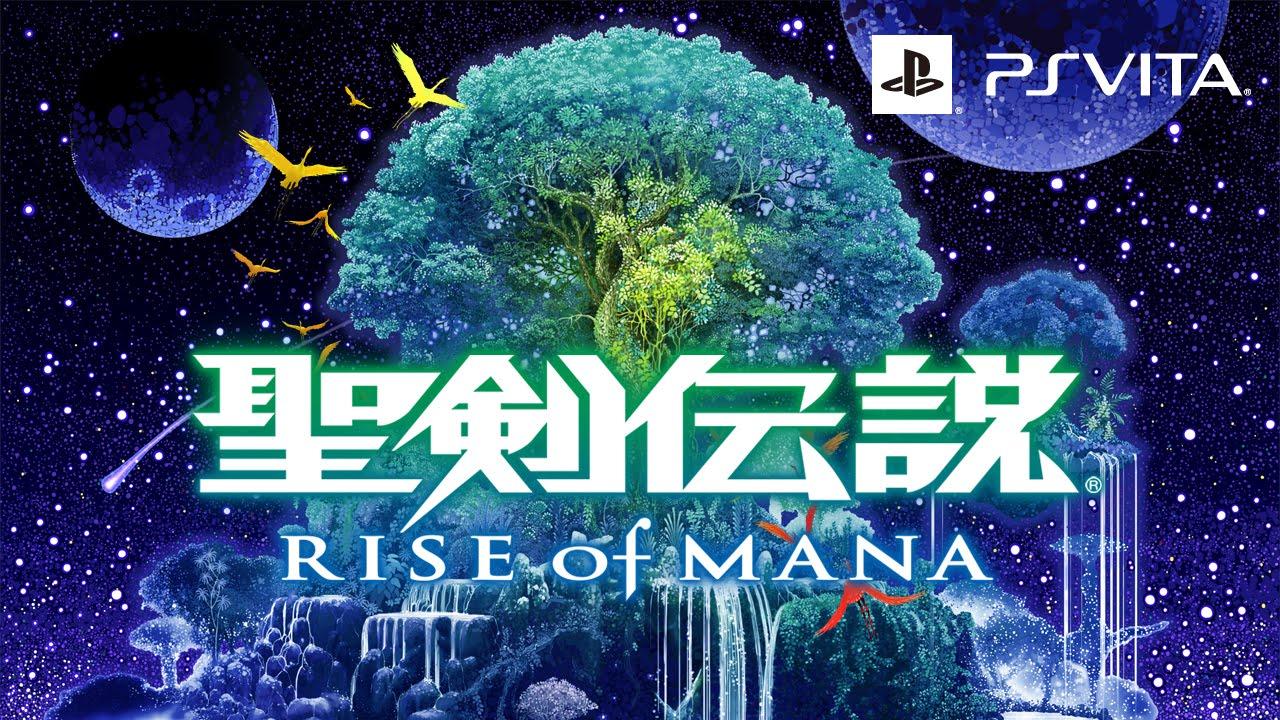 Vita版『聖剣伝説 RISE of MANA』TGS2014トレーラー