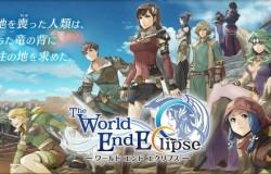 セガ『戦場のヴァルキュリア』スタッフが贈る新規RPG『ワールド エンド エクリプス』ティザーサイトがオープン