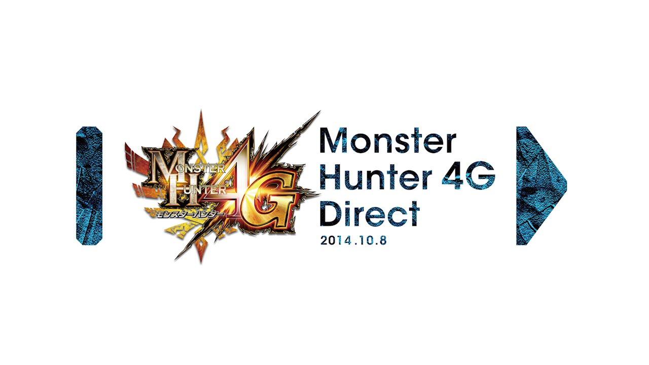 『モンスターハンター4G』後藤真希さんによる実機プレイや戦闘街の紹介に加え『メトロイド』とのコラボが発表されたダイレクトのアーカイブ動画