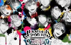 『ディアボリックラヴァーズ ダークフェイト』発売日が2015年2月26日に決定