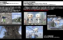 『地球防衛軍2 ポータブルV2』店舗特典が発表!D3P WEB SHOP特典は「ちり&アンジュ ピュアデコイ・ランチャー」に