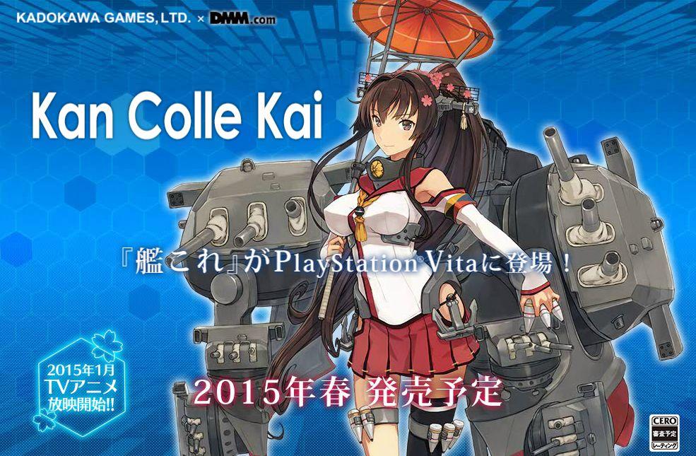 kankore-kai_141002