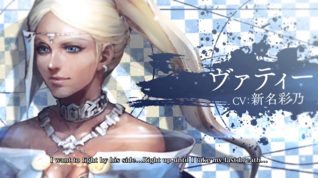 PS Mobile版『ケイオスリングス』が10月16日より期間限定で無料配信