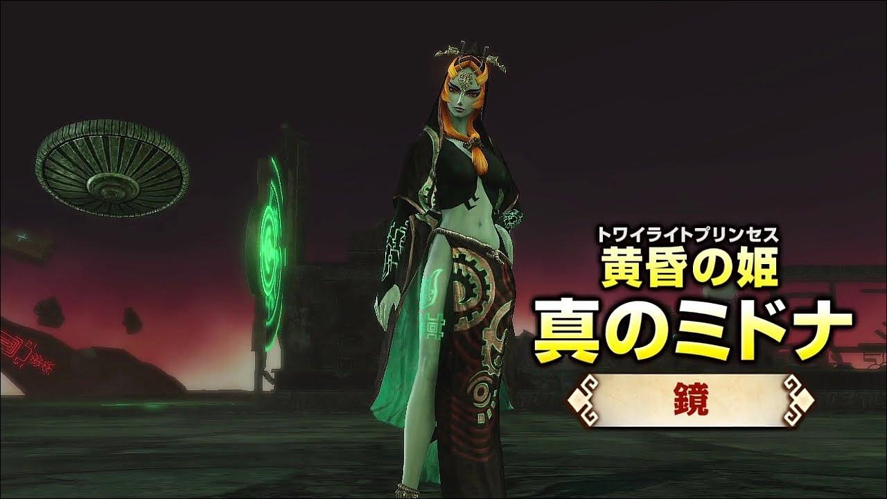 『ゼルダ無双』第2弾DLC「トワイライトプリンセスパック」PVが公開!新キャラ「真のミドナ」やゼルダの新武器「コピーロッド」などを動画でチェック!