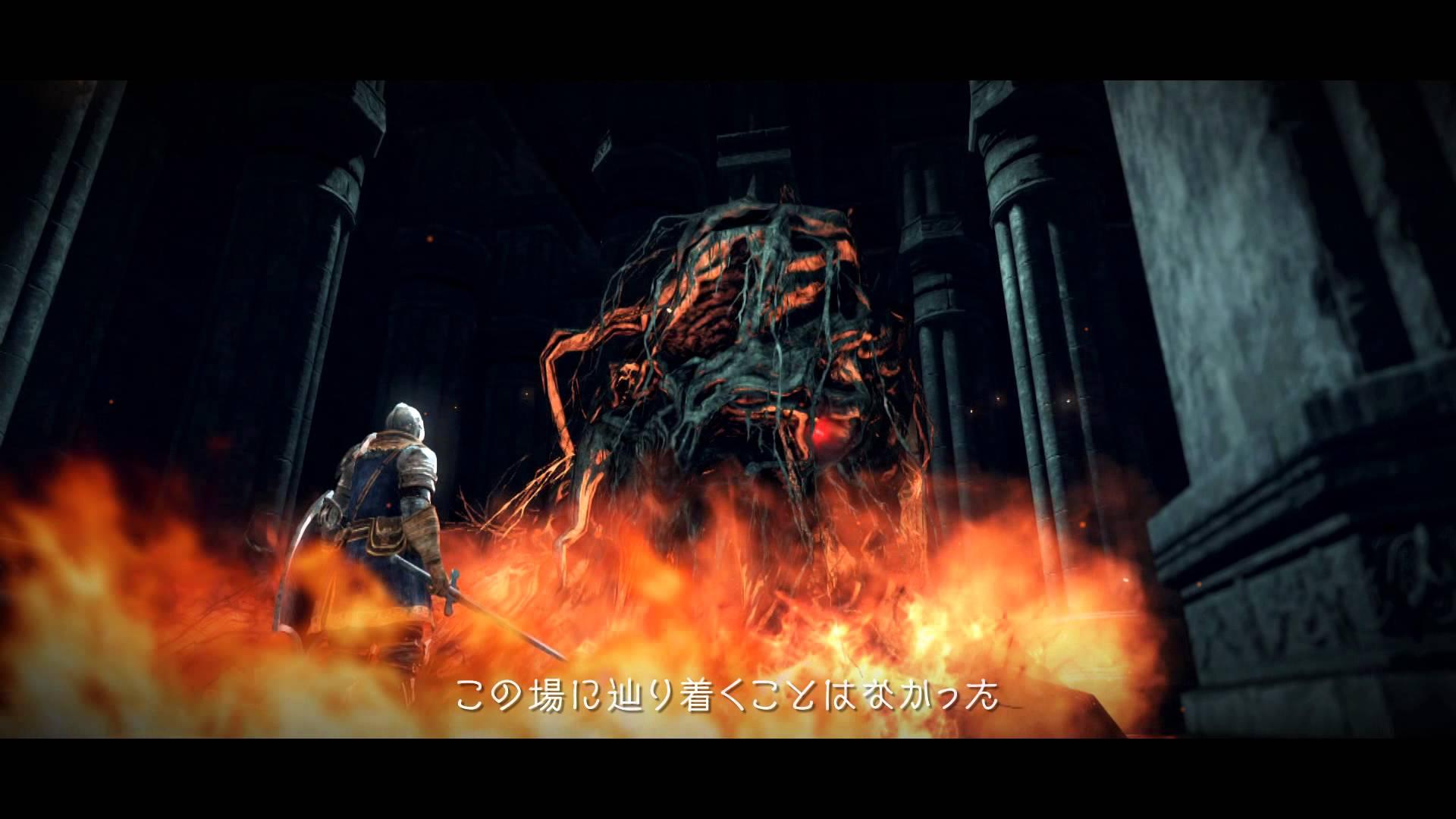 『ダークソウルII』新要素&DLC3部作収録の完全版がPS4/XboxOne/PS3/Xbox360/PCで発売決定!