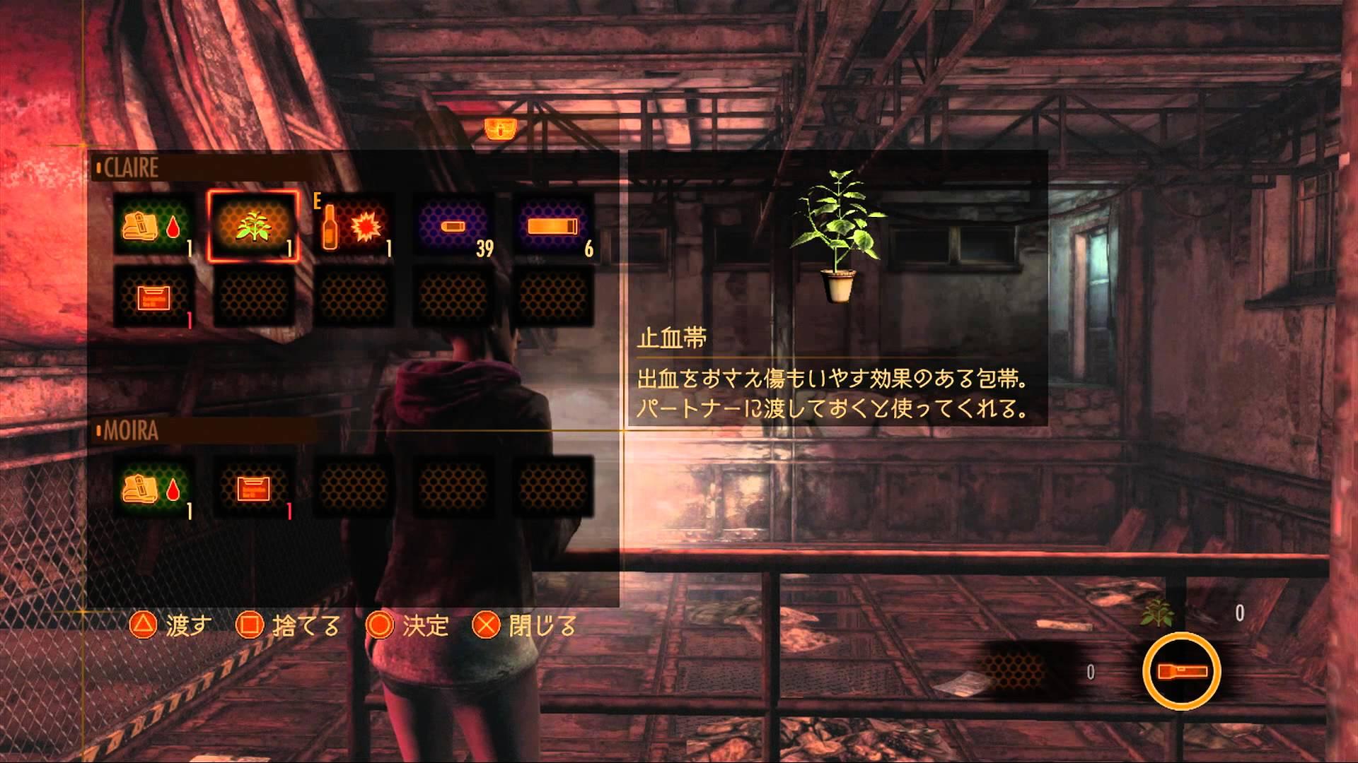 『バイオハザード リベレーションズ2』画面、基本動作、攻撃について解説する1080p/60fps動画が公開