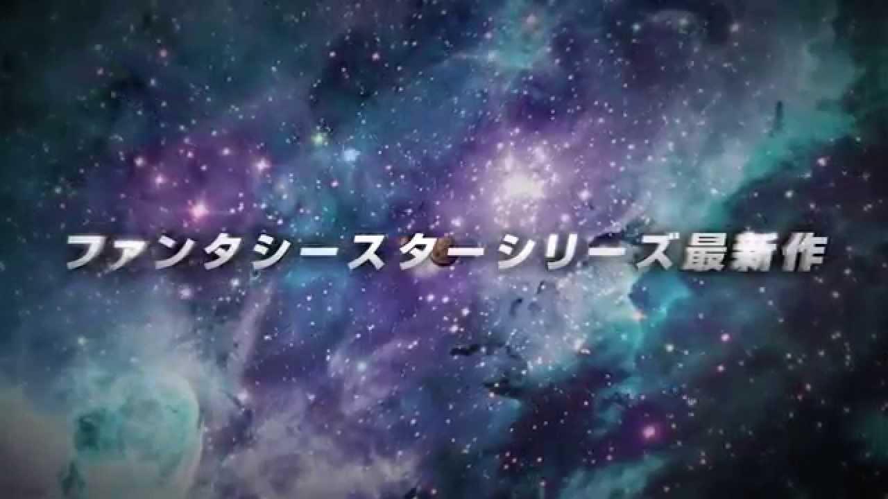 『ファンタシースターノヴァ』の魅力をガッツリ紹介する9分超のロングPV