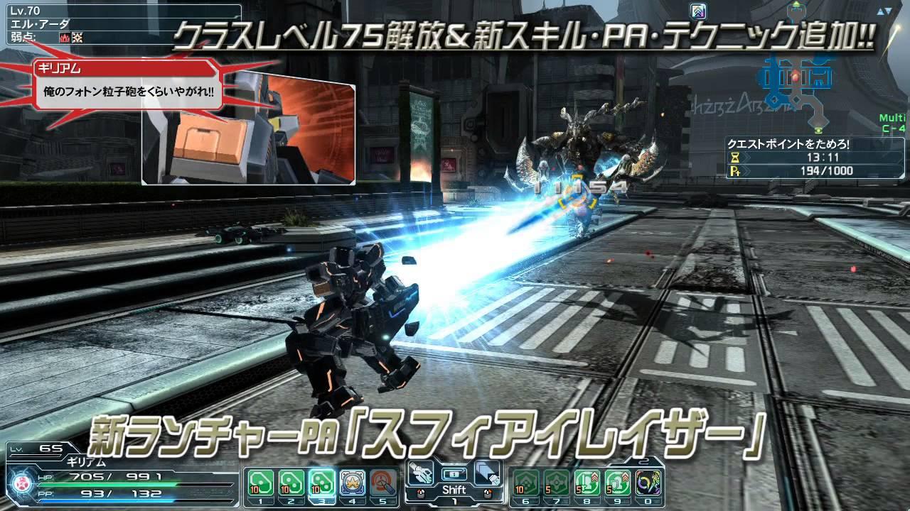 『PSO2』EPISODE3大型アップデート第2弾「世壊の刻、禍津の刻」紹介ムービー