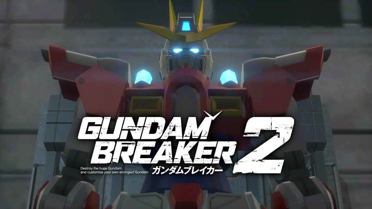 格闘アクションが爽快でカッコイイ!『ガンダムブレイカー2』初回特典ビルドバーニングガンダムのプレイ動画