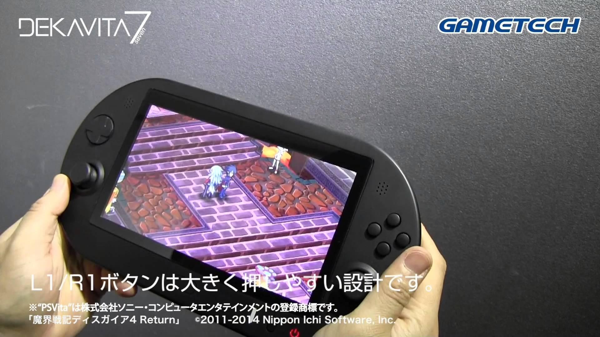 話題の周辺機器『DEKAVITA7』実際にPS Vita TVとPS3を接続して使用するデモ映像
