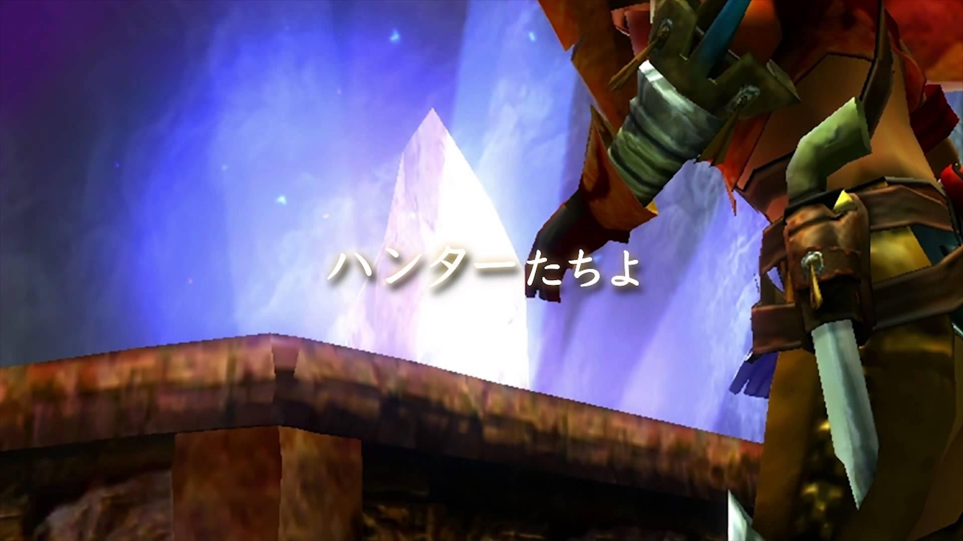 4人協力プレイも楽しめる探検×ハンティングRPG『モンスターハンターエクスプロア』オープニングムービーやプレイレポが公開