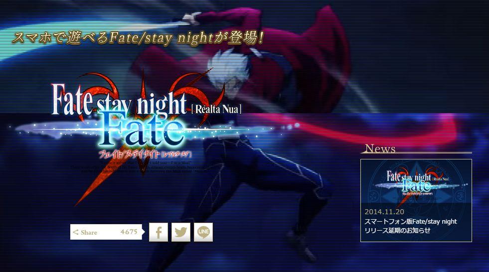 fate-stay-night_141125