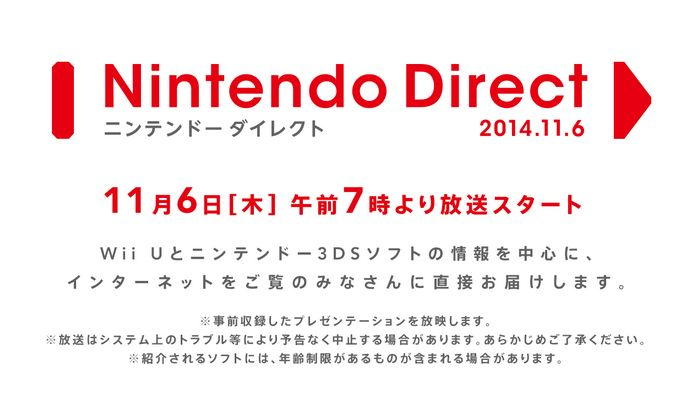 nintendo-direct_141104