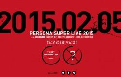 """『ペルソナスーパーライブ2015』公式サイトが""""5″を強調!『ペルソナ5』関連のビッグな情報発表か!?"""