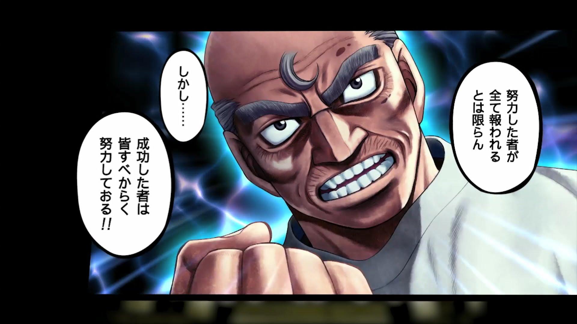 PS3『はじめの一歩』システムやモード、キャラクターが紹介される第2弾PV